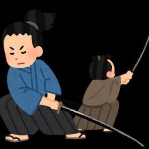 くら寿司で鬼滅の刃の下敷きをもらいました