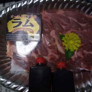 ラム肉を売っているスーパーを見つけました