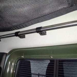 車中泊用に車内サイドバーとネットを買いました