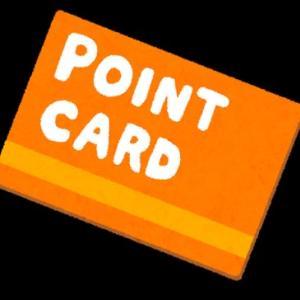 コーナンPayカードで10%ポイントキャンペーン