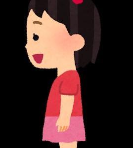 やっと香川県の孫娘に会いに行けます