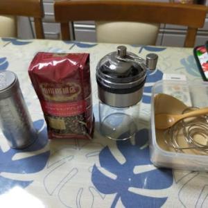 ダイソーでコーヒーミルを買う