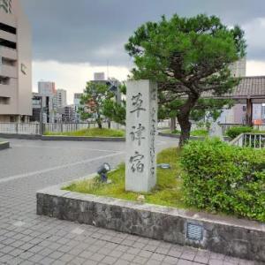 滋賀県へドライブと観光へ行くその3
