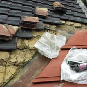 雨漏りの補修工事が始まります