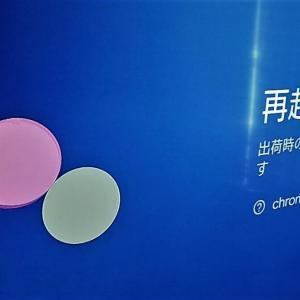 Chromecast の再起動とリセットの手順|エラー表示