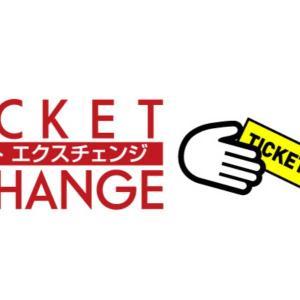 楽天オープン、リセールチケットの発売は9月21日