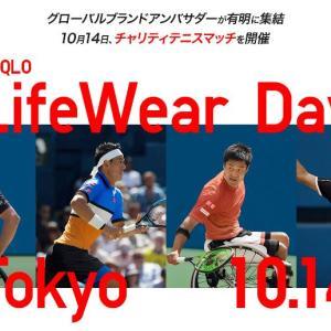 フェデラーが来る!チャリティーマッチ「UNIQLO LifeWear Day Tokyo 」