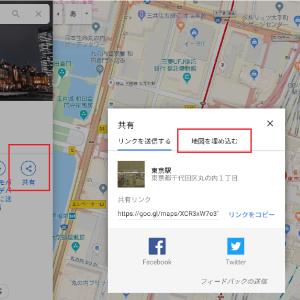 Google Maps Platformの無料利用について