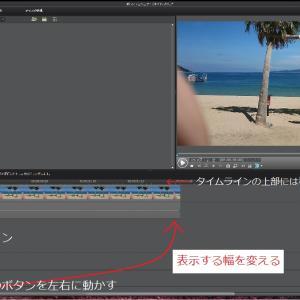 動画編集ソフトPowerDirectorの使い方/動画より音楽の抽出・音楽テロップの挿入