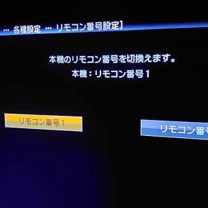 AQUOS TV(シャープ)のリモコン番号の設定・切替手順