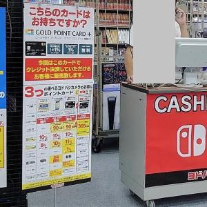 PS5を購入する方法 店頭・オンライン・抽選
