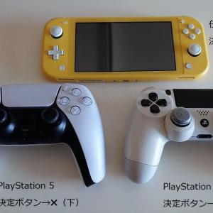 PS5の決定ボタンの〇✖の変更とXperiaのイヤホン端子復活