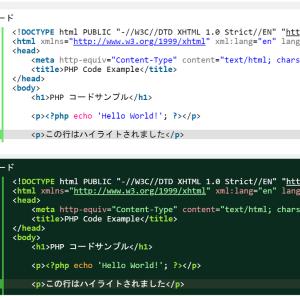 【ブロックエディタ】SyntaxHighlighter Evolvedで記事上にソースコードを表示する