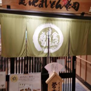 1万円握りしめていくと幸せな気分になれる金沢まいもん寿司