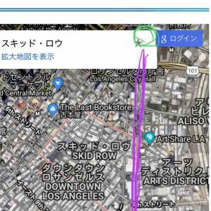 長距離バスとホームレス街スキッドロウの横を歩いた感想