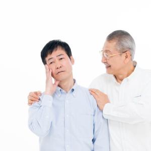 老いていく親が不憫でならない息子とボケる恐怖に苛まれる父のケース