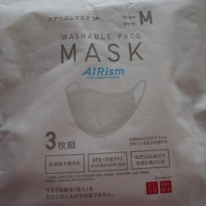 エアリズムのマスク