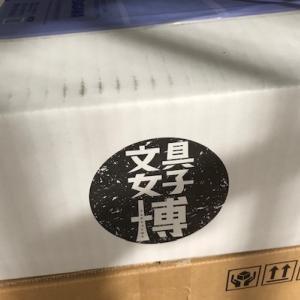 文具女子博での戦利(?)品