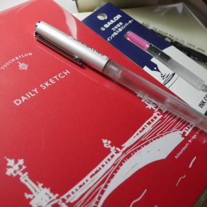 高いノートと安い万年筆