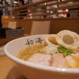 なんばラーメン一座にある『和海』の塩ラーメンは美味しくて何杯でも食べられるよ。