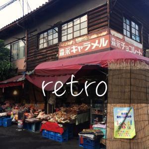 『辻田菓子店』西成区、萩之茶屋にある超レトロな駄菓子屋さん