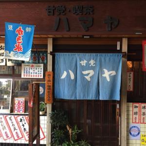 『甘党喫茶ハマヤ』萩之茶屋駅前にある昭和レトロな甘味処が人気な理由