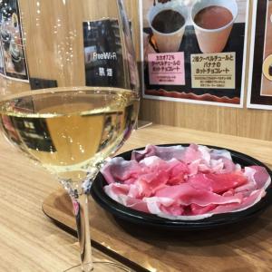 『成城石井あべのand店』貴重なイートインがある店舗でワインとプロシュート!