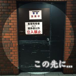 『南海電鉄社員食堂(難波給食場)』なんば駅構内にある一般利用も可能な秘境へ潜入!