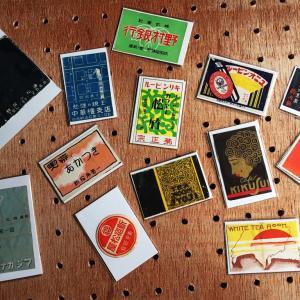 【喫茶店多め】私のレトロ系コレクションを公開!