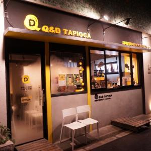 【大阪でしか味わえない!】北堀江のタピオカ専門店『Q&D Tapioca(タピオカ)』