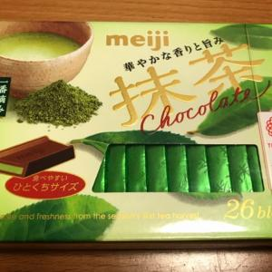 新発売:明治「抹茶チョコレートBOX」