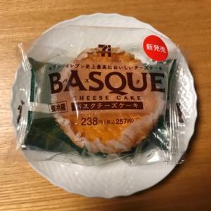 大人気!セブンのバスクチーズケーキ