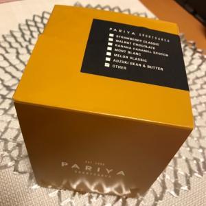 パリヤのショートケーキの特別感❤︎