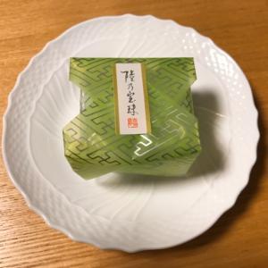 マスカット丸ごと!陸乃宝珠by吉兆庵