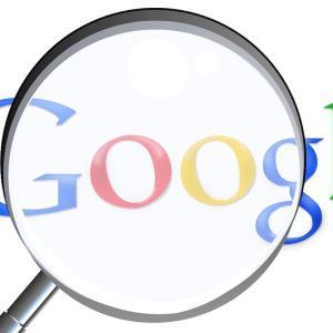 グーグル検索ヒットキーワード