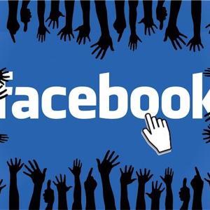 facebookを放置する
