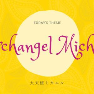 【3分でわかる!】守護天使ってどんな存在?大天使ミカエルについて