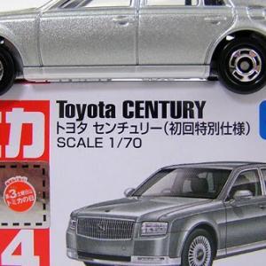 【赤箱トミカ】2019年9月の新車