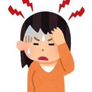 頭痛薬が必要な記事