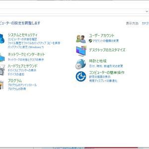 Windows10でIIS設定
