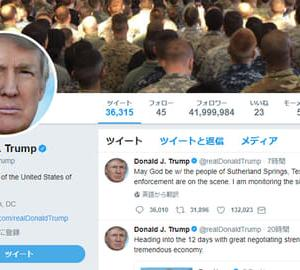 【悲報】トランプ大統領がTwitterでブロックするのは「憲法違反」wwww