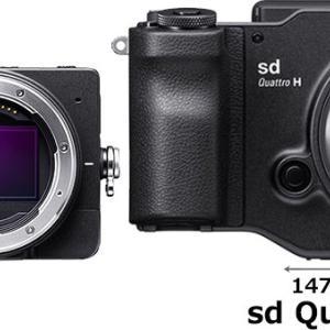 【カメラ】シグマ初のフルサイズミラーレス「SIGMA fp」が突如発表! 世界最小・最軽量を実現!