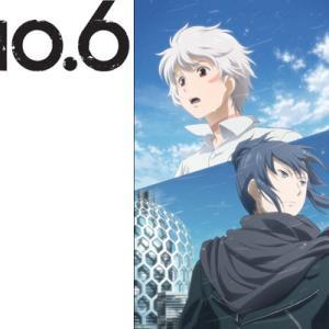 アニメ『No.6』おすすめ5つのポイントを紹介!【感想・評価】