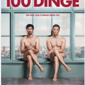 ドイツの超オープンな裸・性文化~男も女も老いも若きも楽しくノリノリ~