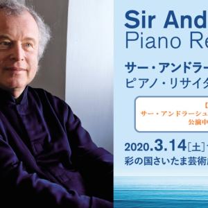 📣来日ピアニストの公演にも新型コロナの影響が…