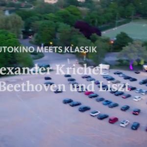 世界初のドライブイン・ピアノリサイタル:Alexander Krichel