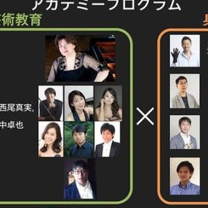 Sony CSL 世界初のピアノ教育プログラム♪ 身体教育+芸術教育