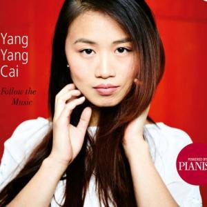 不思議な?ピアニスト Yang Yang Cai:素直すぎる音?