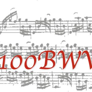 J.S.Bachの作品100曲を聴く《Bach100BWV🎧》の候補曲 ♪