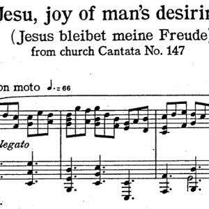 バッハは伴奏作りの天才 ♪?「主よ、人の望みの喜びよ」など…